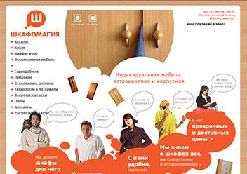Создание сайтов от 100 000 рублей как сделать чтоб через месяц сайт весел уже на яндексе